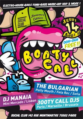 soirée, clubbing, paris, social club, dj, booty call