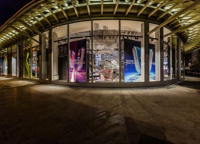 Nike au Forum des Halles