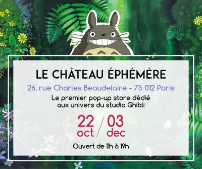 Ghibli : Le Château Éphémère de passage à Paris