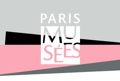 Vacances de Noël 2016 dans les Musées Parisiens : le programme