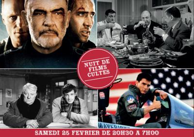 Nuit de films cultes aux 3 Luxembourg