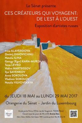 Exposition d'artistes russes à l'Orangerie du Sénat