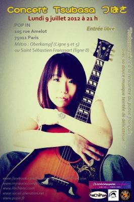 Concert Tsubasa