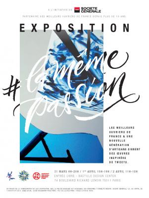 #LaMêmePassion, la première exposition crée à partir de tweets