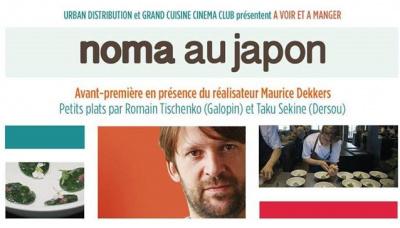 Grand Cuisine Cinéma Club Noma au Japon