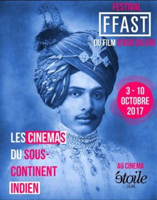 5ème édition du FFAST Festival du Film d'Asie du Sud