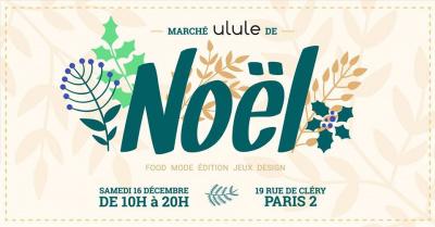 Marché de Noël de Ulule : des cadeaux de Noël en direct des nouveaux créateurs !