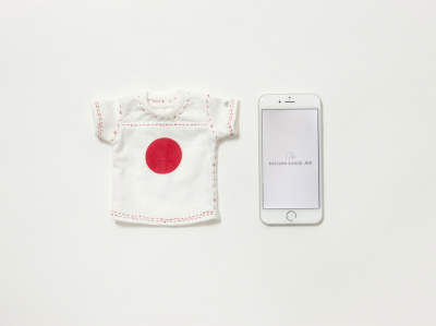 anofuku l 39 expo mode la maison de la culture du japon. Black Bedroom Furniture Sets. Home Design Ideas