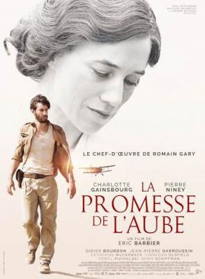 La promesse de l'aube bientôt au cinéma