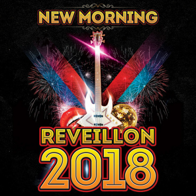 Le Grand Réveillon du New Morning
