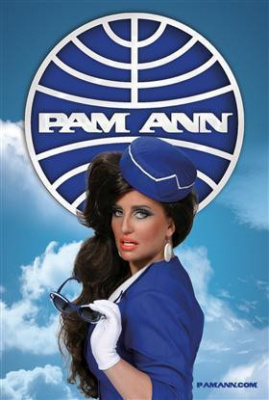 PAM ANN