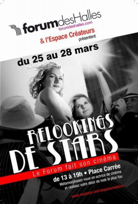 Forum des Halles, Relooking, Stars, Cinéma