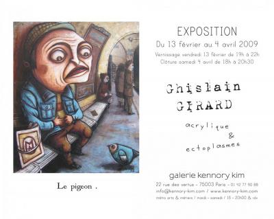 Exposition, Galerie, Ghislain Girard