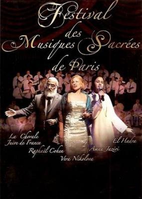 Festival des Musiques Sacrées de Paris
