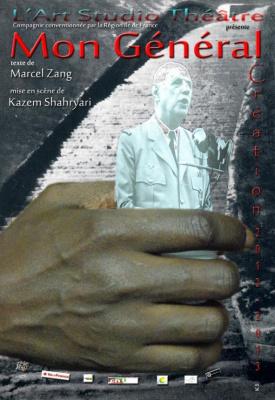 """""""Mon Général"""" de Marcel Zang"""