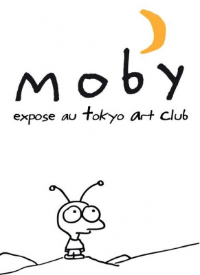 Moby, Palais de Tokyo, Tokyo Art Club, Paris, Expositions éphémère, Dessins