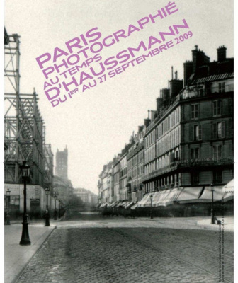 Paris, photographies, Haussmann, Louvre des Antiquaires, Charles Marville, Exposition