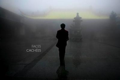 faces cachées, paris, exposition, mk2