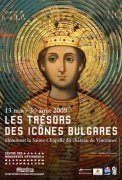 vincennes,exposition,icones,bulgarie
