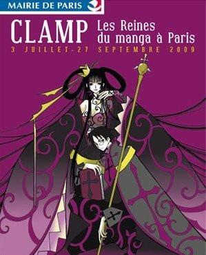 paris, clamp, manga, exposition, japan expo, Galerie des bibliothèques