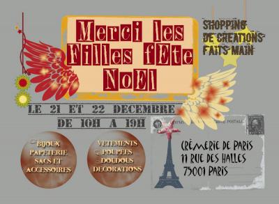"""Expo-Shopping de Noël du collectif """"Merci les Filles"""""""