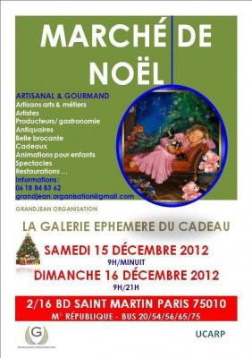 MARCHE DE NOEL-GALERIE EPHEMERE DU CADEAU