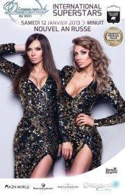 ?• Duo Diamonds : Nouvel an 2013 Reloaded (by ClasSelection)•?