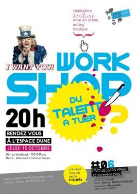 Kino, WorkShop, Cinéma, Court Métrage, Paris, Espace Dune