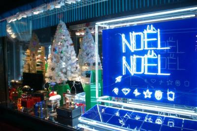 Noël, Le BHV illuminé par Beth Ditto et Jean-Charles de Castelbajac - Noël 2009