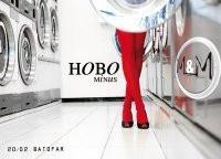 hobo minus batofar 2010