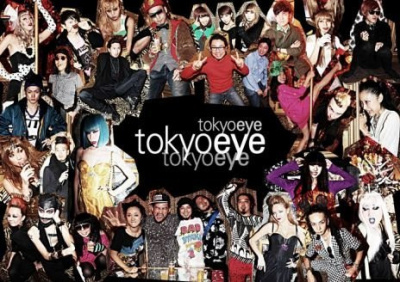 tokyo eye boutique éphémère colette 2010