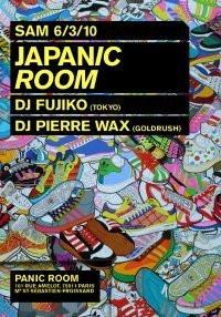 japanic room panic room 2010