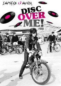 disc over me