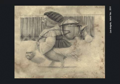 Galerie le Cerisier, Il est difficile d'être un dieu, Ashot Yan, exposition
