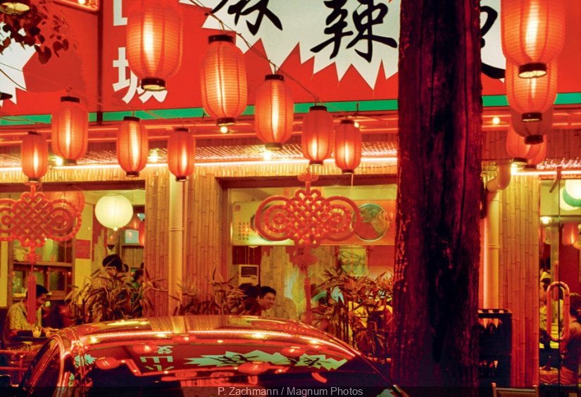 Restaurant Chinois Le Siecle D Or