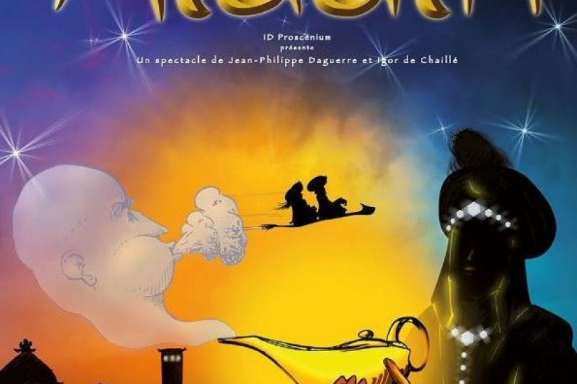 Aladin au th tre du palais royal - Singe de aladin ...