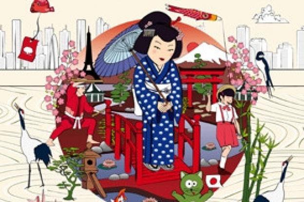 Le Japon S Installe Au Jardin D Acclimatation Invitation Gratuite