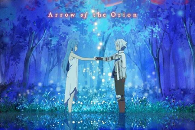 Danmachi – Arrow of The Orion en avant-première au Grand Rex