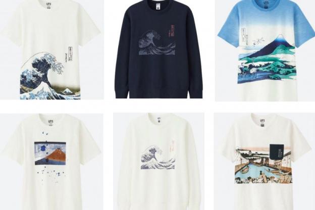 b806e9eca Une collection Hokusai Blue chez Uniqlo Une collection Hokusai Blue chez  Uniqlo ...