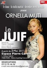 new style incredible prices closer at Ornella muti dans