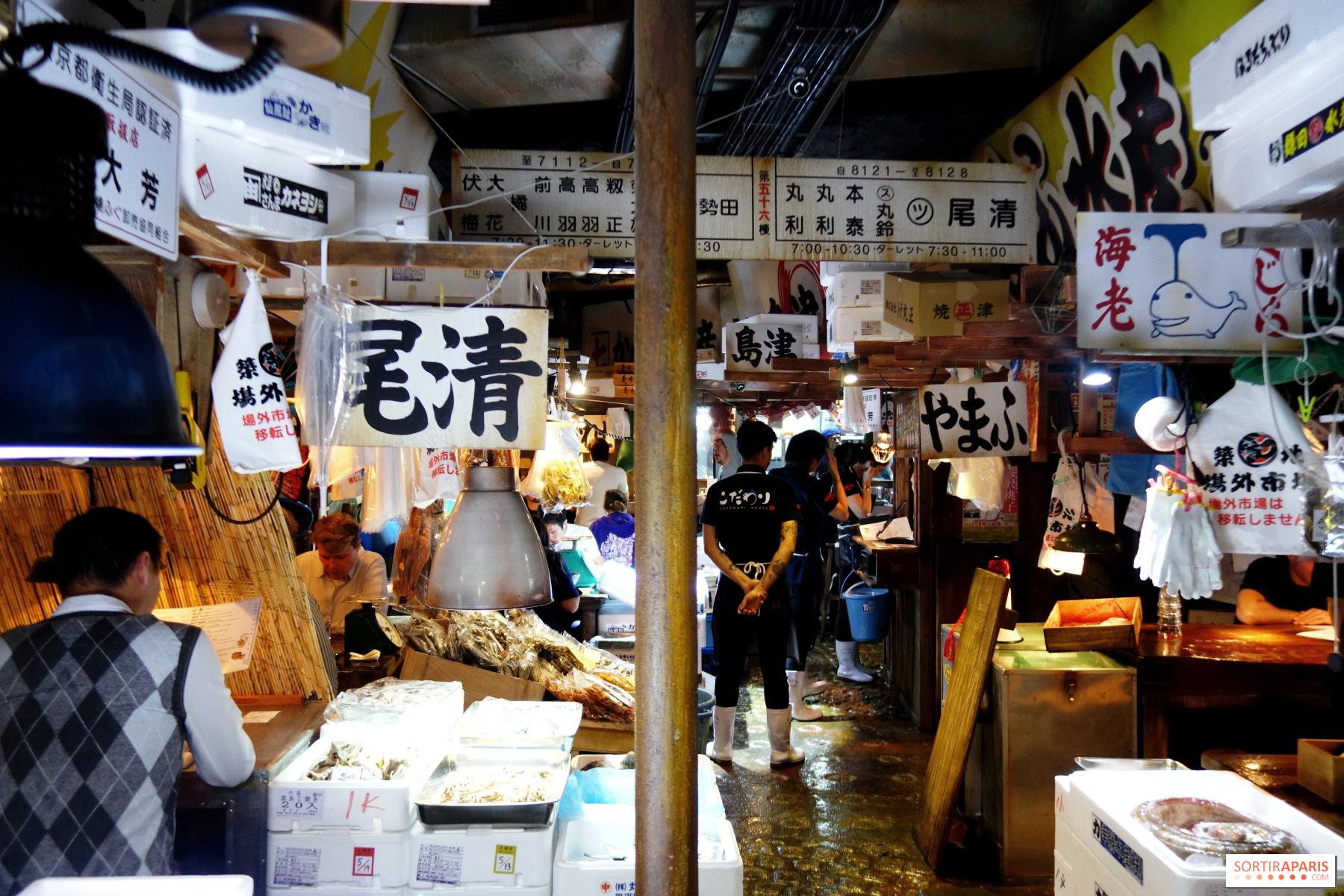 Plan Maison Traditionnelle Japonaise le japon à paris : les sorties, bons plans et bonnes