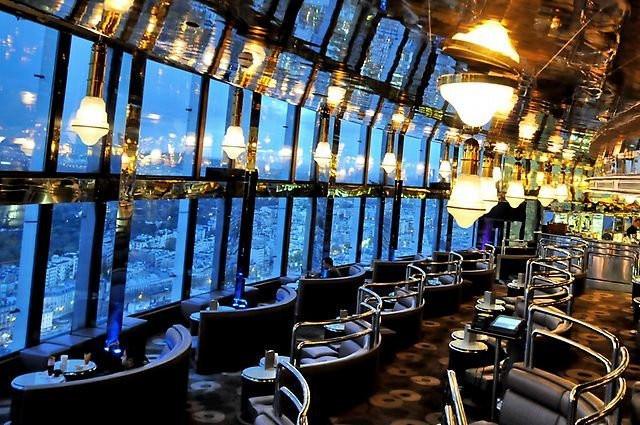 Bar Hotel Porte Maillot